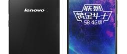 Original-Lenovo-S8-A7600-4G-LTE-Mobile-Phone-font-b-Golden-b-font-font-b-Warrior