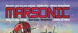 marsonic-cover